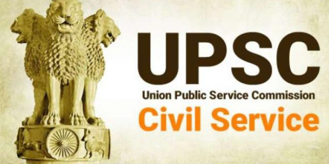 Union Public Service Commission - Civil Service Exam.